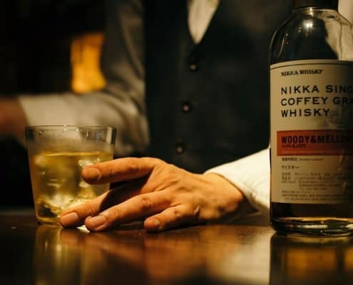 Nikka Bar, Sapporo
